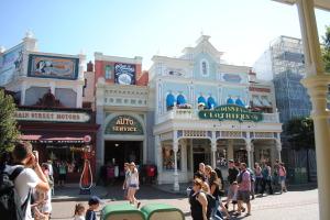 Disney Clothiers